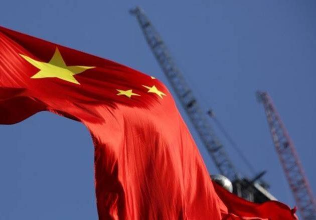Cina-630×440