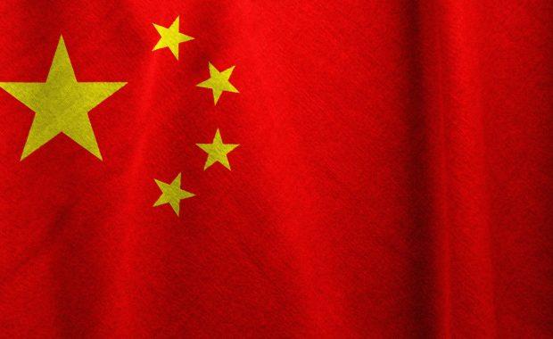 China - kryptoměna