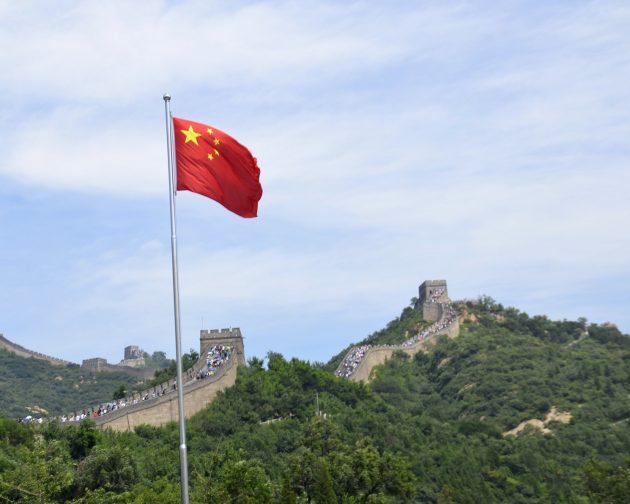 Čína v krizi