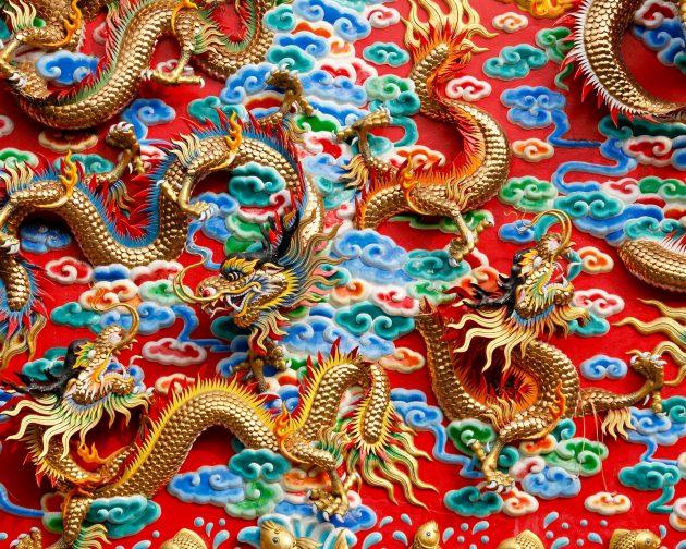 Čínské dluhopisy
