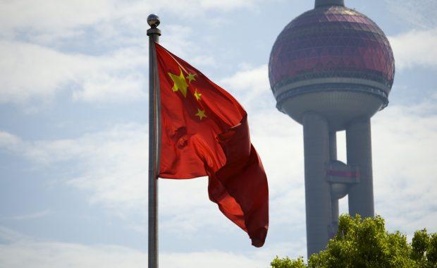 čína a kryptoměny